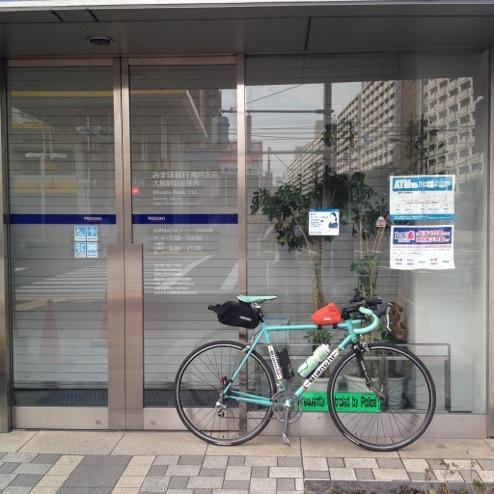 自転車通勤 75km